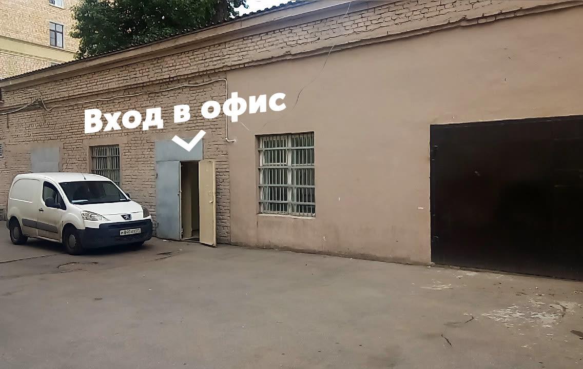 Вход в офис