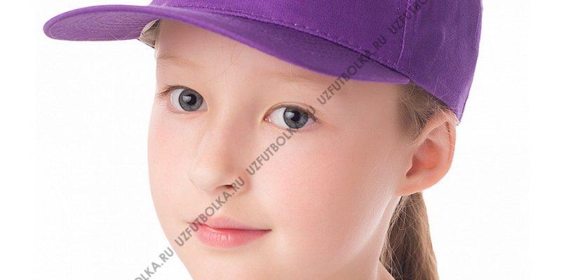 Бейсболка детская фиолетовая