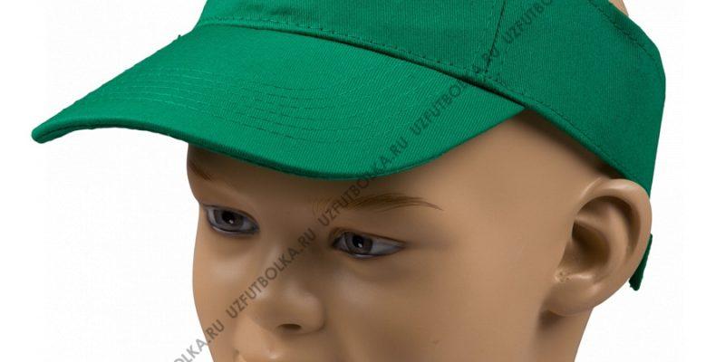 Промо козырек зеленый