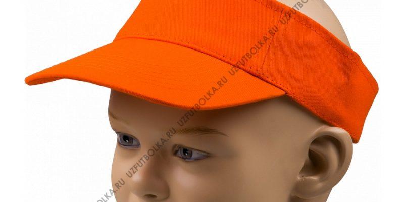 Промо козырек оранжевый
