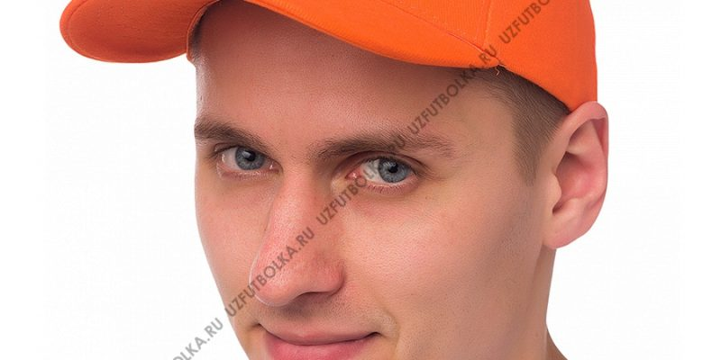 Бейсболка мужская оранжевая