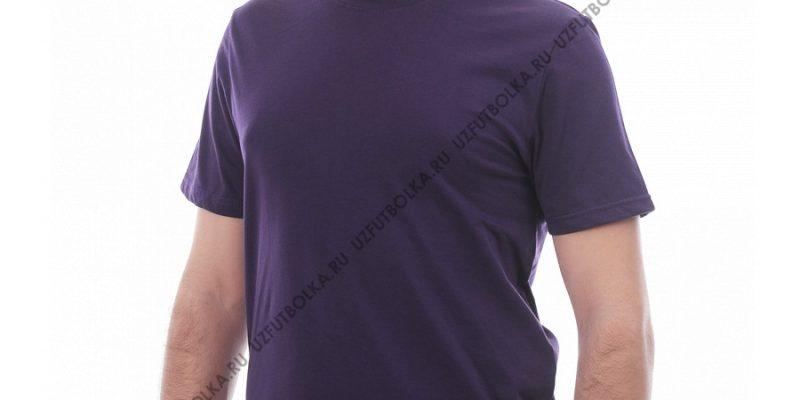 Футболка мужская тёмно-фиолетовая