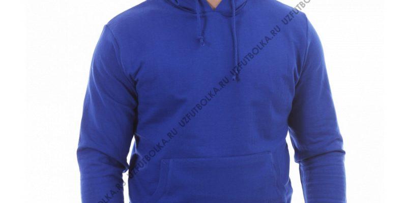 Толстовка кенгуру мужская синяя